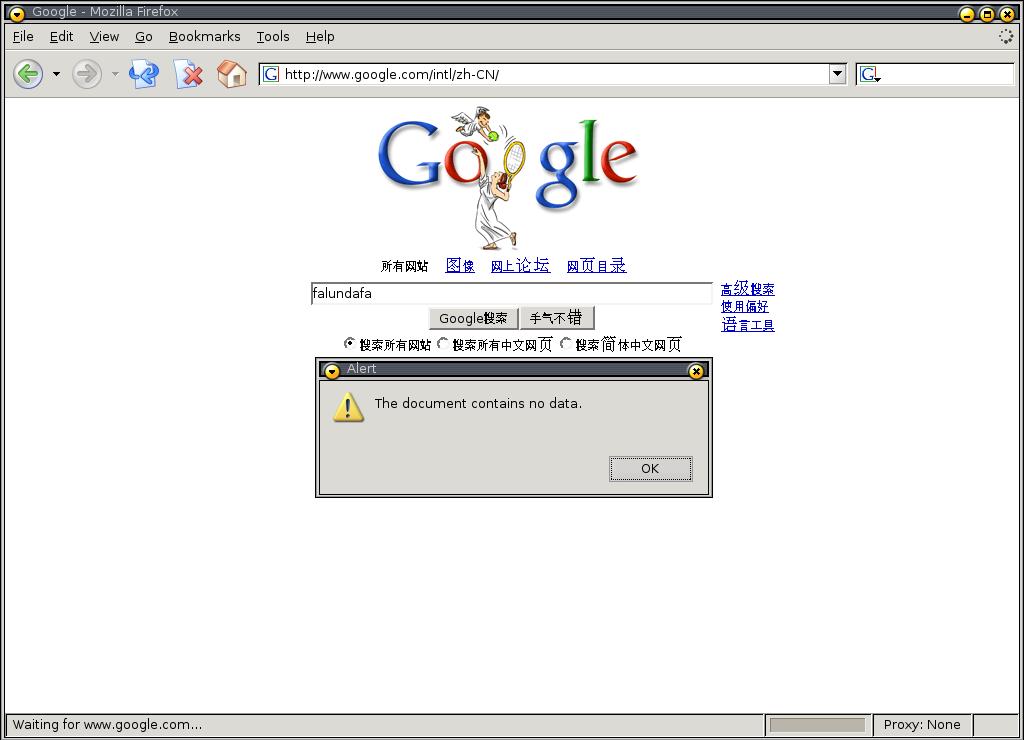 google image search blocking