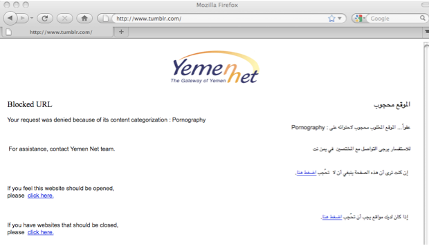When a canadian company decides what citizens in the middle east a screen shot of yemens isp yemennets blockpage saying tumbr is blocked because it is pornography ccuart Gallery